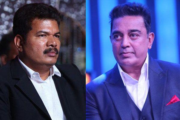 Bharateeyudu Movie Sequel Ready To Came On Track Soon