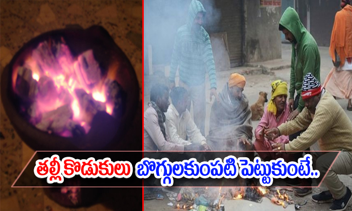 Pethai Effect Kills Mother And Son In Hyderabad