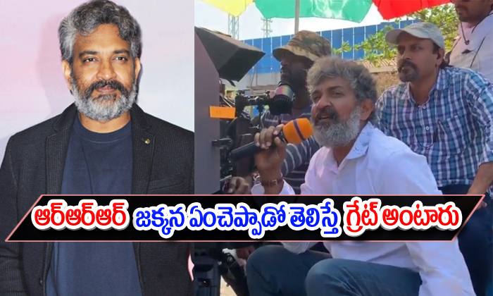 Rajamouli Says About First Schedule Of Rrr Movie