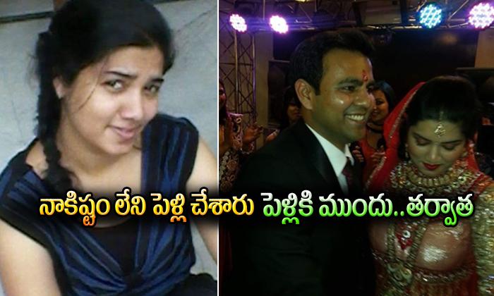 TeluguStop.com - Real Life Stories Of Women