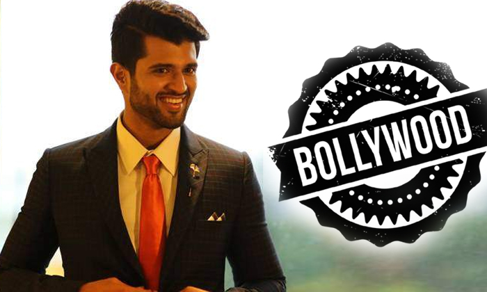Vijay Devarakonda Gives Clarity For Bollywood Entry-