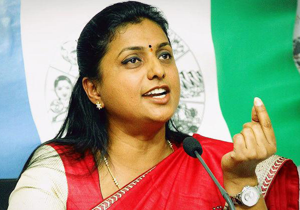 Ysrcp Party Leaders Try To Damage Roja Image In Party
