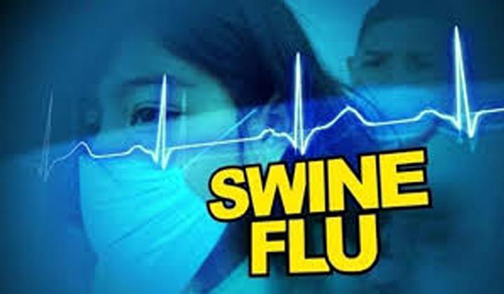 Swine Flu Came From .. A Village Boycott .. Other Villegers