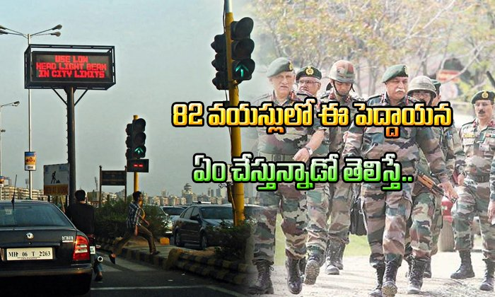 82 Years Old Retired Army Man Controlled Traffic On Bangalore Roads