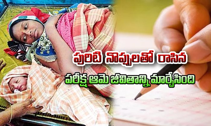 Pregnant Women Attend Dsc Exam, Blessed A Baby Boy