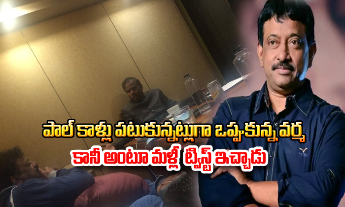 Rgv About He Touched K A Paul Feet