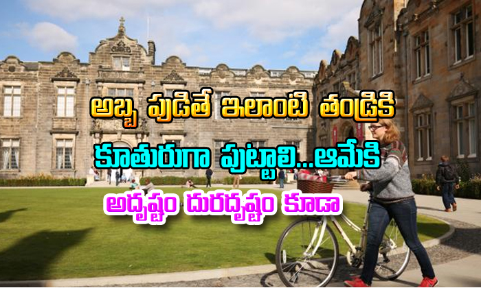Rich Indian Dad Hires 12 Servants For Daughter In Uk College