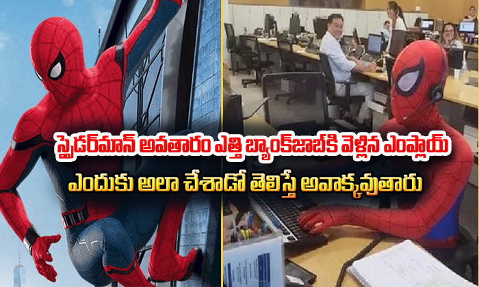 This Bank Employee Goes With Spiderman Getup For His Last Working Day