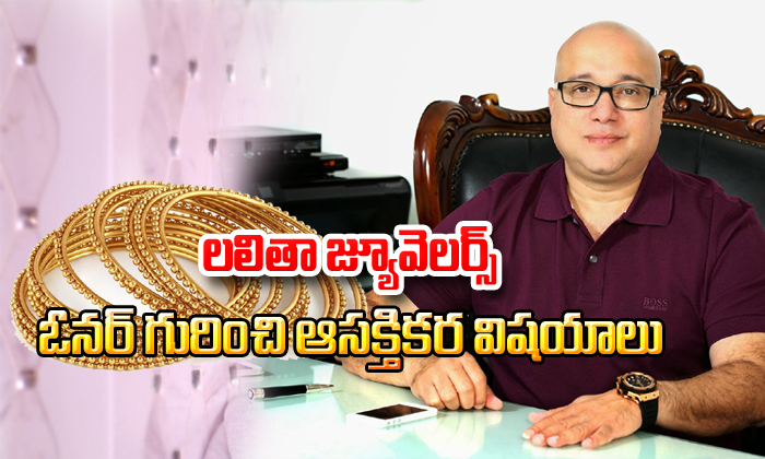 Unknown Facts About Lalitha Jewellery Owner