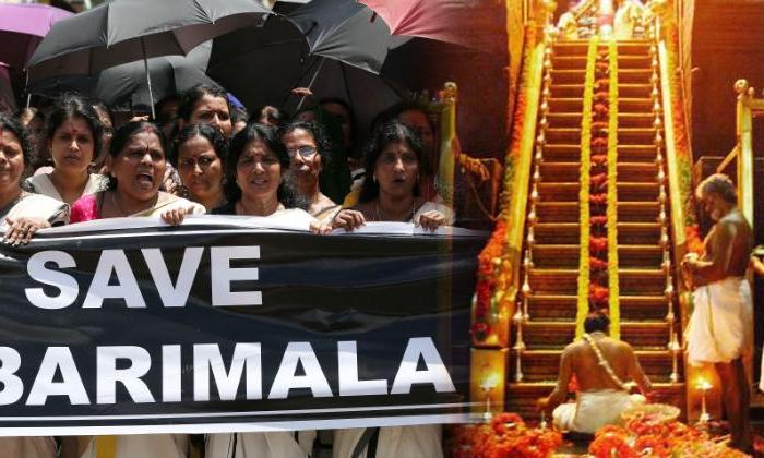 Sabarimala Temple And Right To Equality- Telugu Viral News Sabarimala Temple And Right To Equality--Sabarimala Temple And Right To Equality-