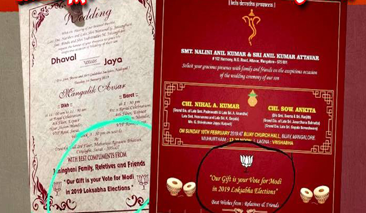Wedding Card Asks Vote For Modi