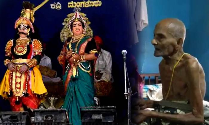 100 ఏళ్ల ఈ తాతకు తన పిల్లల పేర్లు గుర్తు లేవు, కాని అవి మాత్రం గుర్తుకు ఉన్నాయి-General-Telugu-Telugu Tollywood Photo Image
