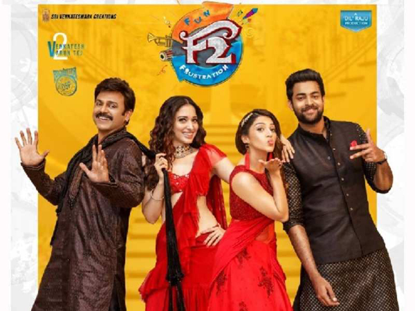 F2 Movie Bollywood Remake-