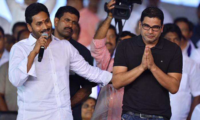 జగన్ కు పీకే సలహాలు పనిచేస్తున్నాయా … సర్వే రిజల్ట్స్ ఏంటి…-Political-Telugu Tollywood Photo Image