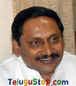 Kiran Kumar Reddy -Telugu Andhra/Telangana Political Party Leader Profile & Biography