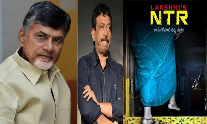 Tdp Complaint To Stop Laxmi\'s Ntr Movie- Telugu Tollywood Movie Cinema Film Latest News Tdp Complaint To Stop Laxmi\'s Ntr Movie--TDP Complaint To Stop Laxmi's NTR Movie-