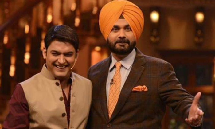 TeluguStop.com - Sony Tv Remove Sidhu From Kapil Sharma Show