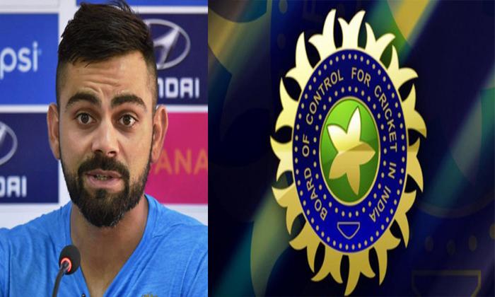 Virat Kohli Told On Cricket Match With Pakistan Based On Bcci Decision