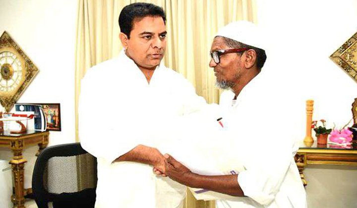 Trs Working President Ktr Helping A Poor Man