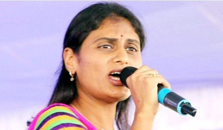 Cyber Crime Police Arrested One Person In Sharmila Case
