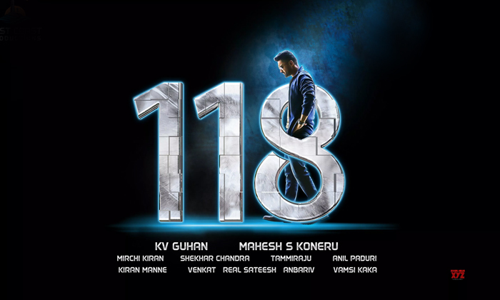 '118' మొదటి వారం కలెక్షన్స్.. నిర్మాతలు కూడా అవాక్కయి ఉంటారు-Movie-Telugu Tollywood Photo Image