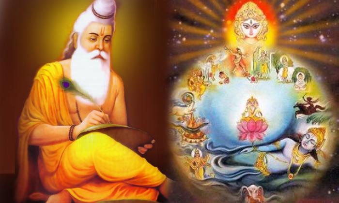 అష్టాదశ పురాణాలు ఏవి వాటి విశిష్టత ఏమిటి -Devotional-Telugu Tollywood Photo Image