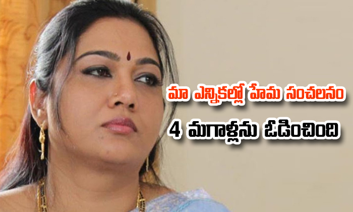 Actress Hema Gets Very Excited After Winning Maa Elections- Telugu Tollywood Movie Cinema Film Latest News Actress Hema Gets Very Excited After Winning Maa Elections--Actress Hema Gets Very Excited After Winning MAA Elections-