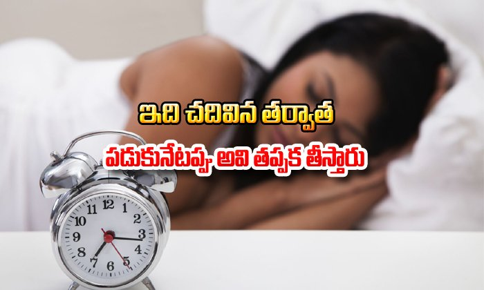 Best Sleeping Tips For You
