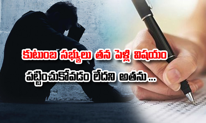 Depression Drives Hyderabad Man To Commit Suicide