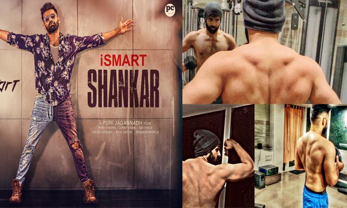 Hero Ram Show Up Six Pack Body In Ismart Shankar Movie-