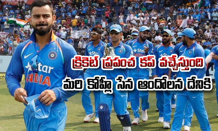 Icc Cricket World Cup 2019 Indian Team- -ICC Cricket World Cup 2019 Indian Team-