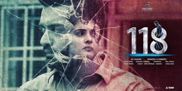 118 Movie Closing Collections