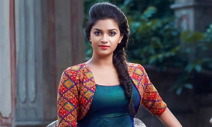 Keerthi Suresh Ready To Join Bjp Party
