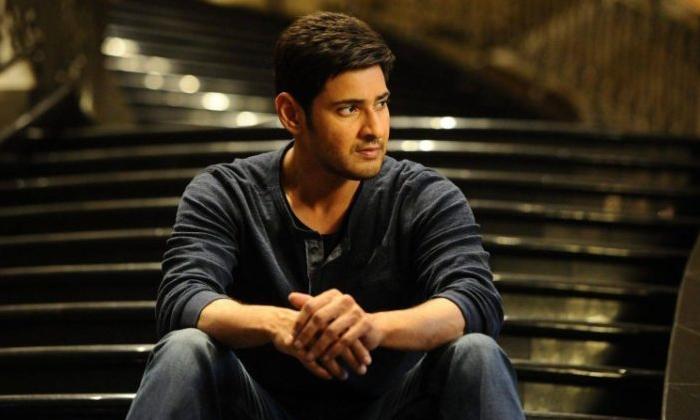 ఇంకా ఎన్ని లైన్లు వింటావు మహేష్ బాబు-Movie-Telugu Tollywood Photo Image