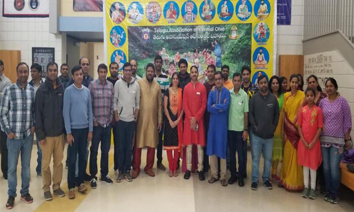Nris Aksharamala Program In America- Telugu NRI USA America Latest News (తెలుగు ప్రపంచం అంతర్జాతీయ అమెరికా ప్రవాసాంధ్రుల తాజా వార్తలు)- Visa Immigration,Events,Organizations,Passport,Travel..-NRIs Aksharamala Program In America-