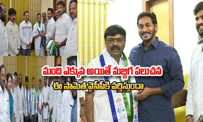 Party Ticket Shortage In Ycp Party- Telugu Political Breaking News - Andhra Pradesh,Telangana Partys Coverage Party Ticket Shortage In Ycp Party--Party Ticket Shortage In YCP Party-
