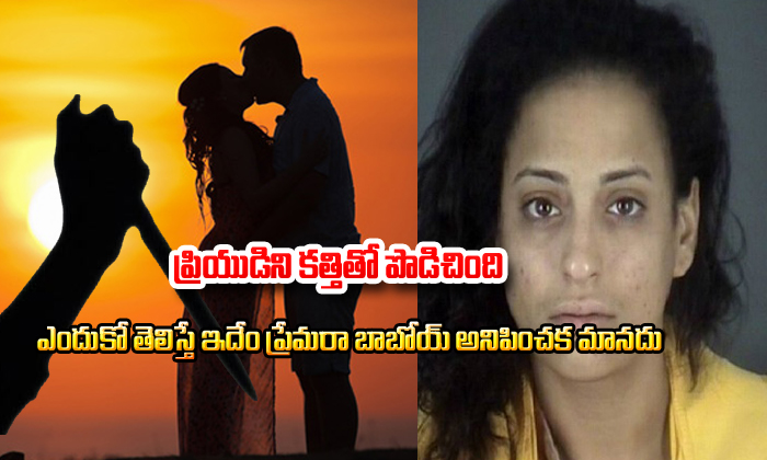 Pregnant Woman Stabbed Boyfriend For Looking At Another Woman- Telugu Viral News Pregnant Woman Stabbed Boyfriend For Looking At Another Woman--Pregnant Woman Stabbed Boyfriend For Looking At Another Woman-