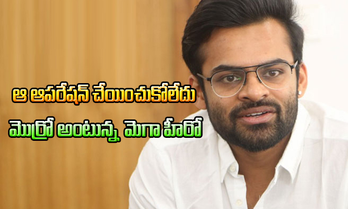 Sai Dharam Tej Gives Clarity About Lipo And Hair Patching Surgerys