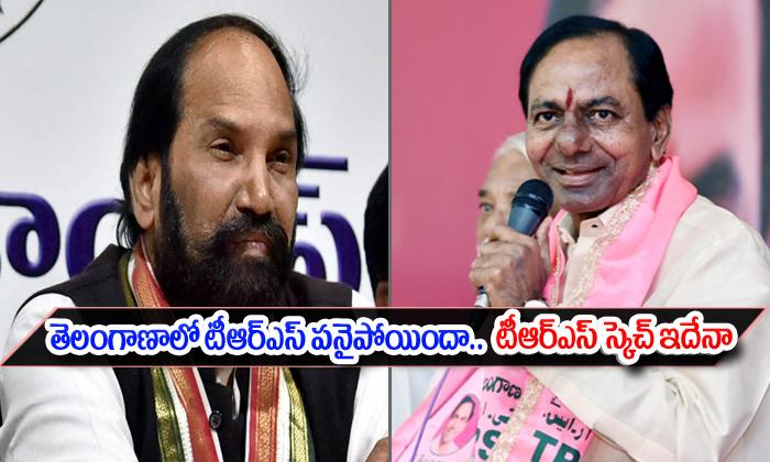 Trs Sketch For Telangana Congress- Telugu Political Breaking News - Andhra Pradesh,Telangana Partys Coverage Trs Sketch For Telangana Congress--TRS Sketch For Telangana Congress-