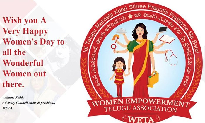 TeluguStop.com - Weta Women Empowerment Telugu Association