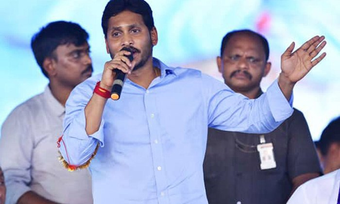 Congress Party Plan To Connect With Ys Jagan