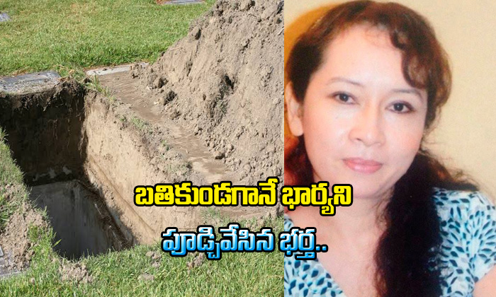 Husband Buried His Wife Alive