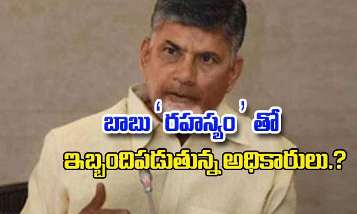 Chandrababu Passed 18 Secret Gos