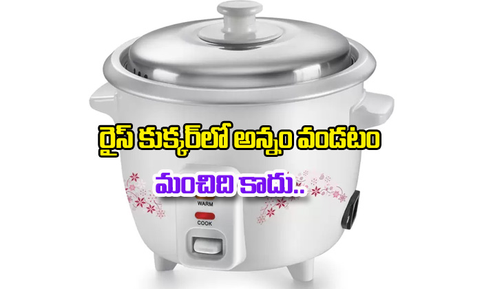 Is It Good To Eat Rice Cooked In Rice Cooker
