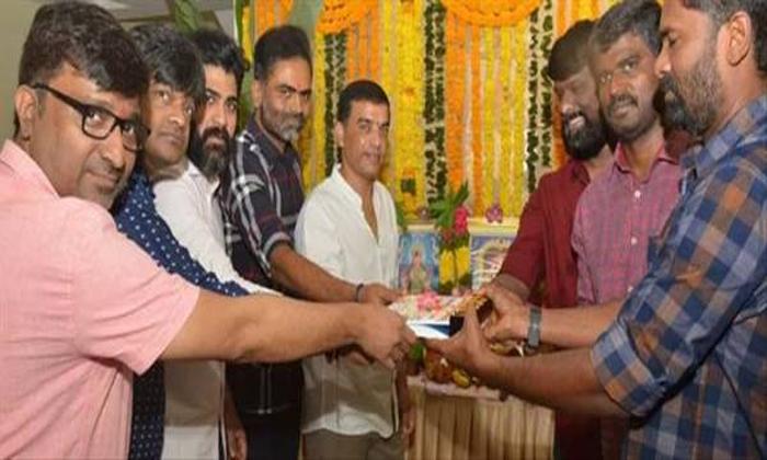 Dil Raju Launching 96 Movie Remake-