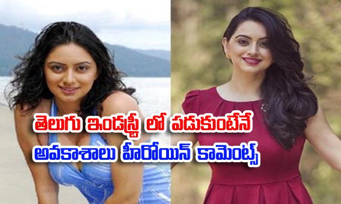 Heroine Shruti Marathe Sensational Comments On Tollywood- Telugu Tollywood Movie Cinema Film Latest News Heroine Shruti Marathe Sensational Comments On Tollywood--Heroine Shruti Marathe Sensational Comments On Tollywood-