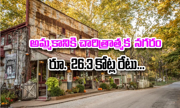 Indiana Population Of 3 For Sale- Telugu Viral News Indiana Population Of 3 For Sale--Indiana Population Of 3 For Sale-