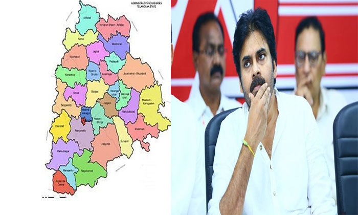 Janasena Planing To Contest In Telangana Local Elections