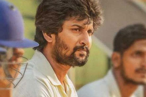'జెర్సీ' ఫలితం తారుమారు.. బయ్యర్లు బలి అయినట్లేనా-Movie-Telugu Tollywood Photo Image