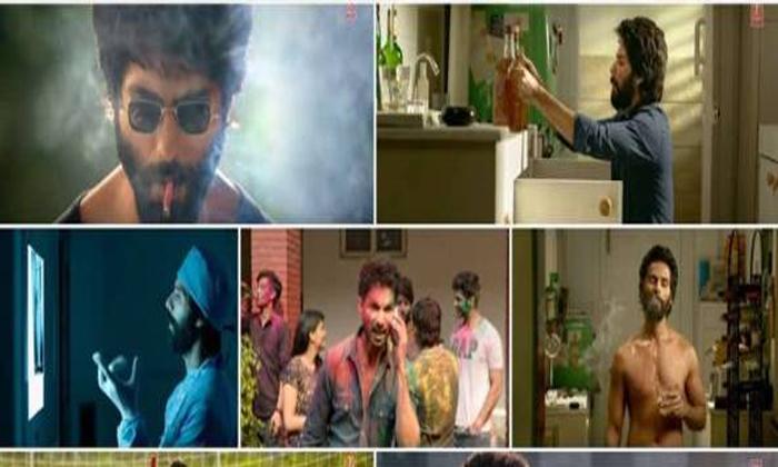 Kabir Singh Teaser Look Like Arjun Reddy